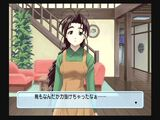 Mutsumi PS2 (4)