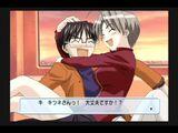 Kitsune Keitaro Love