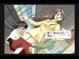 Naru Keitaro PS2 (12)