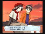 Mutsumi PS2 (7)