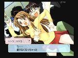 Naru Keitaro PS2 (13)