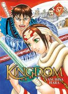 Kingdom v57