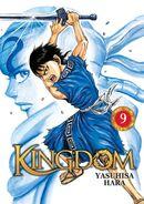 Kingdom v9