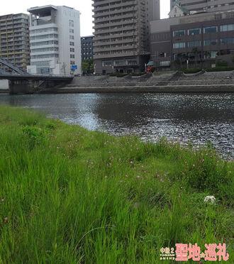 Onaribashi.jpg