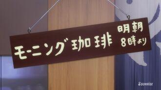 Anime-72.jpg