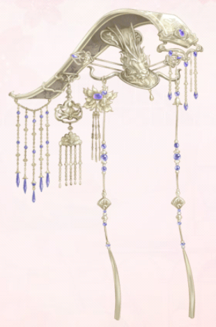Azure Crown