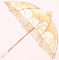 Gifty Parasols
