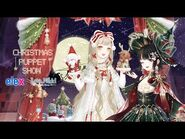 Love Nikki-Dress Up Queen- Christmas Puppet Show