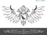 Pigeon Kingdom