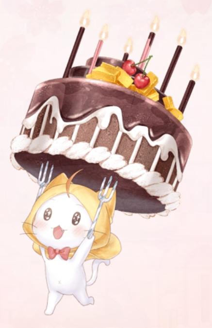 Cake Holding Momo