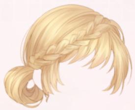 Chrysalis Tail