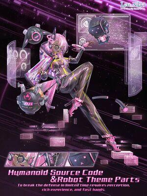 Humanoid Source Code.jpg