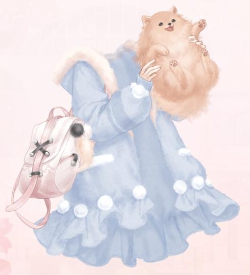 Cute Pet Lover