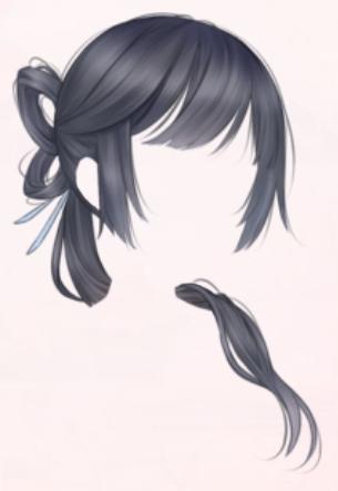 The Purest Heart (Hair)