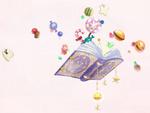 Colorful magic book