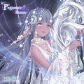 Pegasus's Dream close up dark 1