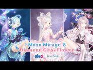 Love Nikki-Dress Up Queen- Moon Mirage