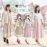 Earth Japan label collaboration