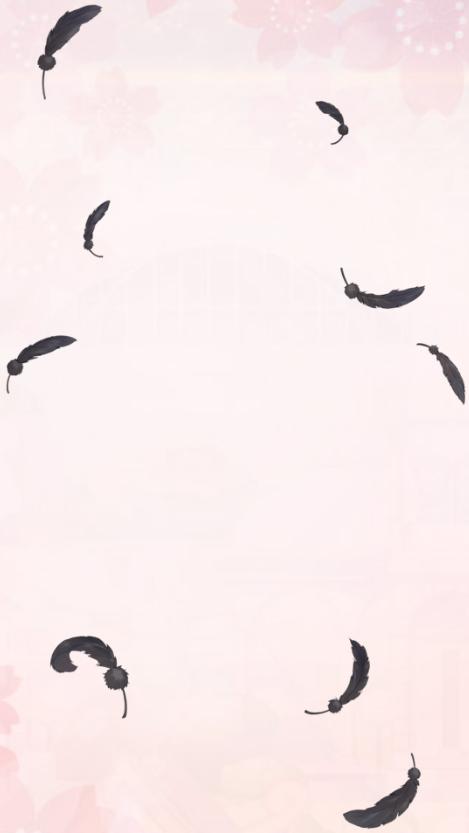 Plume of Black Swan
