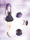 Flower Fairy Mevilla.png