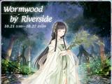 Riverside Prayer