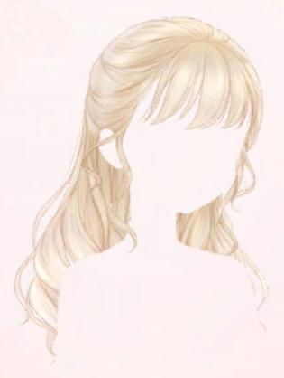 Asteriscus Curls
