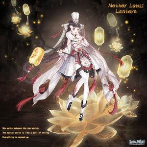 Nether Lotus Lantern.jpg