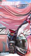 Track Blazer close up 2