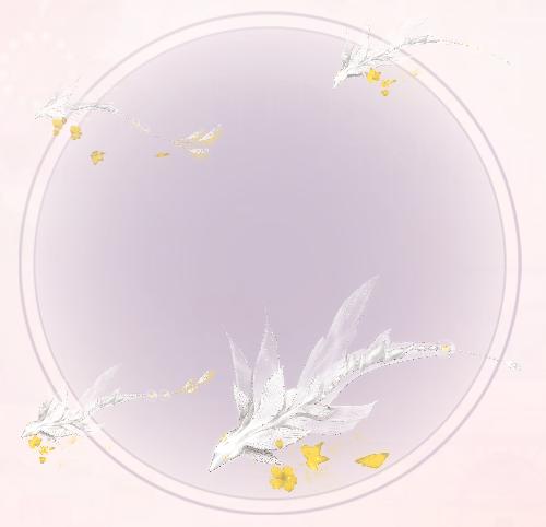 Flying Pendant