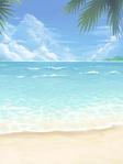 Tipsy Beach