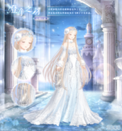 Feather of Purity