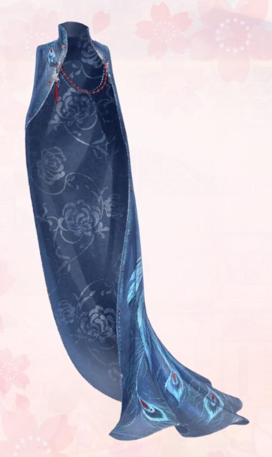 Feather Beauty (Coat)