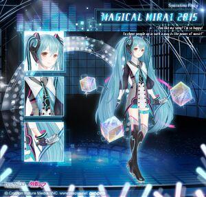 Magical Mirai 2015.jpg