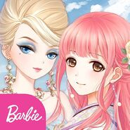 Nikki Barbie Round 1 Thumb