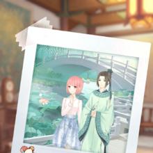 Tide - Bai Jinjin and Zhong Lizi 2.png