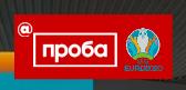 Лого проба евро 2020