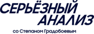 Логотип СА