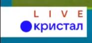 Kristal live