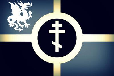Kizlev Flag.jpg
