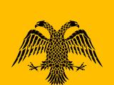 Amulius Komnenos II.