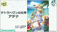 Tokonatsu Luck Poster 2