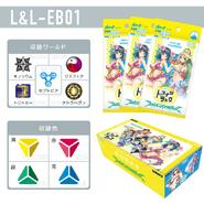 L&L-EB01
