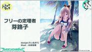 Tokonatsu Luck Poster 3