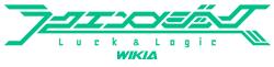 Luck and Logic Wikia