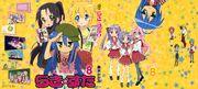 Yande.re 165768 hiiragi kagami iwasaki minami izumi konata kuroi nanako lucky star narumi yui pantyhose patricia martin seifuku takara miyuki tamura hiyori.jpg