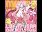 Miyuki Takara Lucky Star