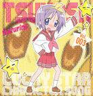 Tsukasa Hiiragi Lucky Star
