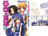 Lucky Star volume 8