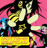 Motteke! Re-mix
