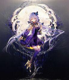 Luna Stardust